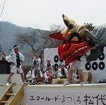 harumatsuri.jpg