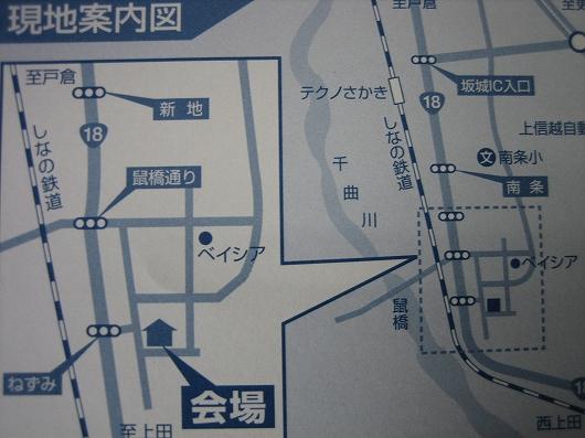 w-kouzou2.jpg
